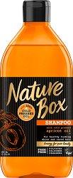 Nature Box Apricot Oil Shampoo - Шампоан за блясък с масло от кайсиеви ядки - маска