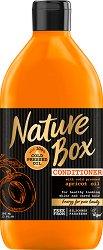 Nature Box Apricot Oil Conditioner - Балсам за блестяща коса с масло от кайсиеви ядки - лак