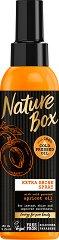 Nature Box Apricot Oil Extra Shine Spray - Спрей с масло от кайсиеви ядки за блестяща коса -