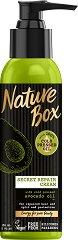 Nature Box Avocado Oil Secret Repair Cream - Възстановяващ крем за коса с масло от авокадо - серум