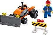 """Булдозер - Детски конструктор от серията """"LEGO: City"""" - играчка"""