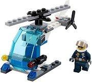 """Хеликоптер - Детски конструктор от серията """"LEGO: City - Police"""" - раница"""