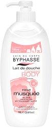 Byphasse Rosehip Shower Cream - дезодорант