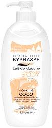 Byphasse Coconut Shower Cream - Душ крем с екстракт от индонезийски кокос за всеки тип кожа - пинцета