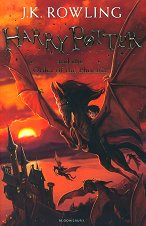 Harry Potter and the Order of the Phoenix - раница