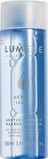 Lumene Herkka Gentle Eye & Lip Makeup Remover - Дегримьор за очи и устни за чувствителна кожа -