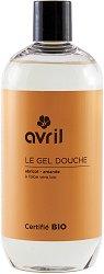Avril Le Gel Douche - червило