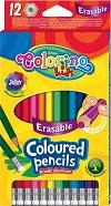 Цветни моливи с гума - Комплект от 12 цвята -