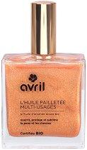 Avril Multi-purpose Shimmering Dry Oil - Био сухо олио за лице, коса и тяло с блестящ ефект -