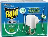 Електрически изпарител против комари - Евкалипт - Комплект с течен пълнител