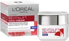L'Oreal Revitalift Cicacream Night Cream - Нощен крем за лице против бръчки с азиатска центела - серум