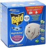Електрическо устройство срещу комари, мухи и мравки - Ден и Нощ - Комплект от 2 електрически устройства с пълнител
