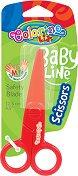 Детска ножица - С пластмасово острие