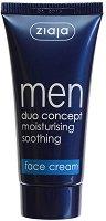 Ziaja Men Moisturising Face Cream - Хидратиращ крем за лице за мъже - четка