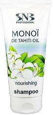 "SNB Monoi de Tahiti Oil Nourishing Shampoo - Подхранващ шампоан с масло от моной от серията ""Monoi de Tahiti"" -"