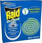 Спирала против комари - Опаковка от 10 броя