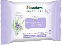 Himalaya Soothing & Protecting Baby Wipes - Успокояващи бебешки мокри кърпички - опаковки от 20 и 56 броя - паста за зъби