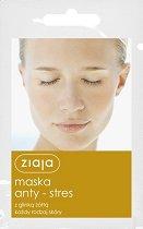 Ziaja Anti-Stress Face Mask - гел