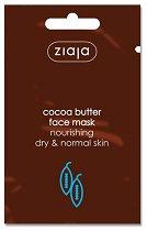 """Ziaja Face Mask Cocoa Butter - Маска за лице с какаово масло от серията """"Cocoa butter"""" - продукт"""