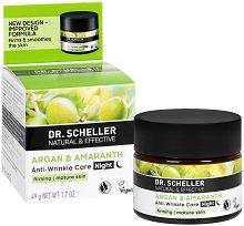 """Dr. Scheller Argan & Amaranth Anti-Wrinkle Night Care - Нощен крем за лице против бръчки от серията """"Argan & Amaranth"""" -"""