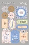 Стикери за скрапбукинг - Дантела - Комплект от 12 броя