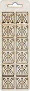 Формички от шперплат - Буква Ж - Комплект от 12 броя с размер 2 cm