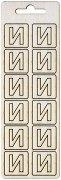 Формички от шперплат - Буква И - Комплект от 12 броя с размер 2 cm