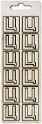 Формички от шперплат - Буква Ц - Комплект от 12 броя с размер 2 cm