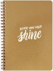 Ученическа тетрадка със спирала - Shine : Формат А5 с широки редове - 100 листа - 1, 3 или 6 броя -