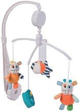 Музикална въртележка - Raffy Giraffe - Играчка за бебешко креватче -