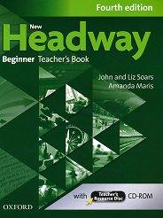 New Headway - Beginner (A1): Книга за учителя по английски език + CD-ROM : Fourth Edition - John Soars, Liz Soars, Amanda Maris -