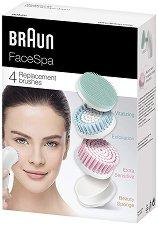 Braun FaceSpa 80MV Refills - Комплект от витализиращ накрайник, резервни четки и козметична гъба за лице - мокри кърпички