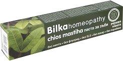 "Bilka Homeopathy Chios Mastiha Toothpaste - Хомеопатична паста за зъби с натурална вода от мастиково дърво от серията ""Homeopathy"" - балсам"