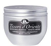 Tesori d'Oriente White Musk Body Cream - Крем за тяло с аромат на бял мускус - паста за зъби