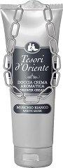 Tesori d'Oriente White Musk Shower Cream - Душ крем с аромат на бял мускус - дезодорант