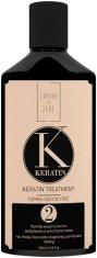 Lavish Care Keratin Treatment - Step 2 - Кератинова терапия за изправяне и подсилване на косата -