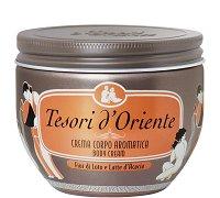 Tesori d'Oriente Fior di Loto Body Cream - Крем за тяло с аромат на лотос -