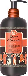 Tesori d'Oriente Fior di Loto Cream Soap - Течен сапун с аромат на лотос - боя