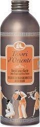 Tesori d'Oriente Fior di Loto Bath Cream - Пяна за вана с аромат на лотос -