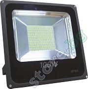 Прожектор Slim LED - 100 W