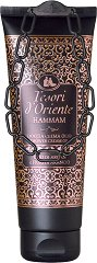 Tesori d'Oriente Hammam Shower Cream Oil - масло