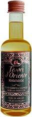 Tesori d'Oriente Hammam Hair & Body Oil - Олио за коса и тяло с арган -