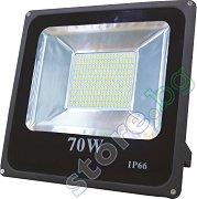 Прожектор Slim LED - 70 W