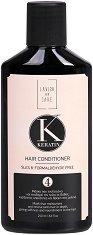 Lavish Care Keratin Hair Conditioner - Step 4 -  Балсам за коса с кератин за грижа след кератинова терапия -