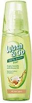 Wash & Go Beauty Elixir With Argan, Camellia & Almond Oil - Възстановяващ еликсир за всеки тип коса с масла от арган, бадем и камелия - шампоан
