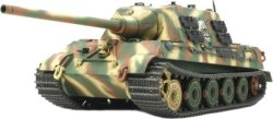 Германски танков унищожител - Jagdtiger - Otto Carius - Сглобяем модел -