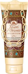 Tesori d'Oriente Byzantium Aromatic Shower Cream - Душ крем с аромат на черна роза и лабданум - крем