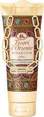 Tesori d'Oriente Byzantium Aromatic Shower Cream - Душ крем с аромат на черна роза и лабданум - мляко за тяло