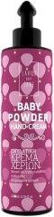 Lavish Care Baby Powder Hand Cream - Крем за ръце и крака с аромат на бебешка пудра -