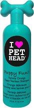 Pet Head Puppy Fun Tearless Shampoo - Шампоан за подрастващи кученца с хипоалергенна формула без сълзи - опаковка от 475 ml -